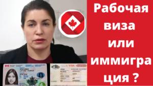 Куда Эмигрировать Из Украины